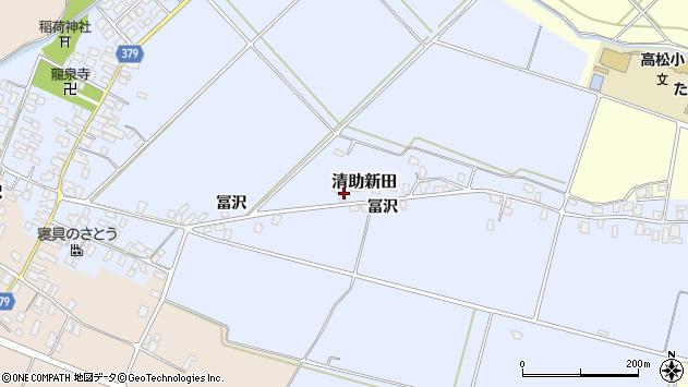 山形県寒河江市清助新田185周辺の地図