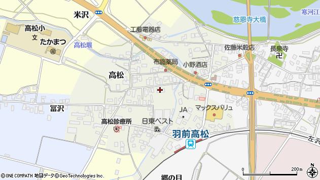 山形県寒河江市高松98周辺の地図