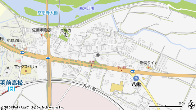 山形県寒河江市八鍬554周辺の地図