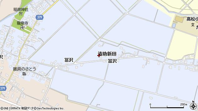 山形県寒河江市清助新田184周辺の地図