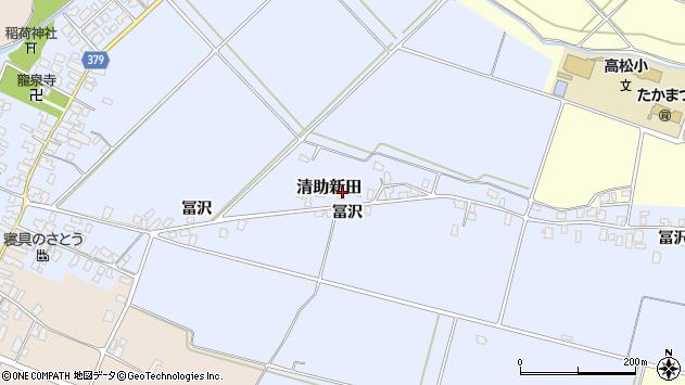 山形県寒河江市清助新田187周辺の地図