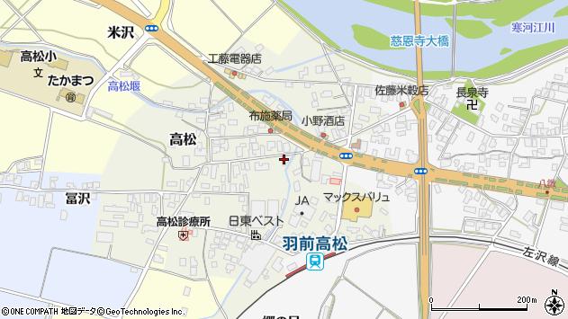 山形県寒河江市高松97周辺の地図