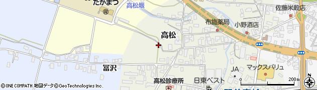 山形県寒河江市高松40周辺の地図