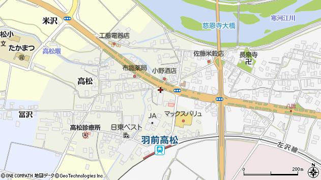 山形県寒河江市高松周辺の地図