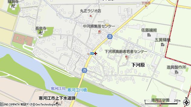 山形県寒河江市下河原221周辺の地図