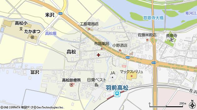 山形県寒河江市高松84周辺の地図