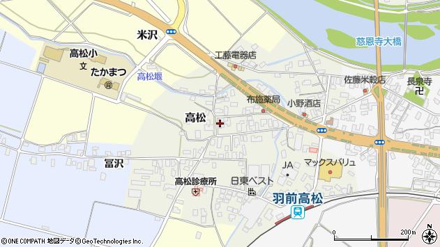 山形県寒河江市高松79周辺の地図