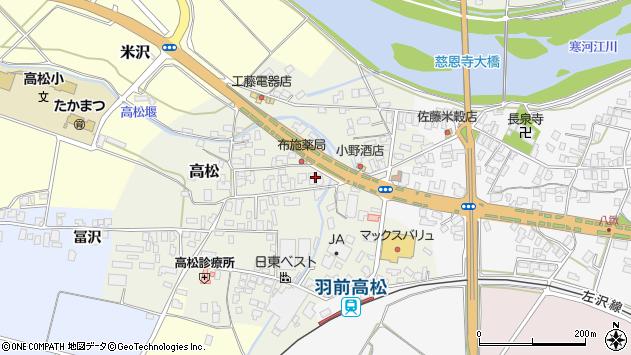 山形県寒河江市高松87周辺の地図