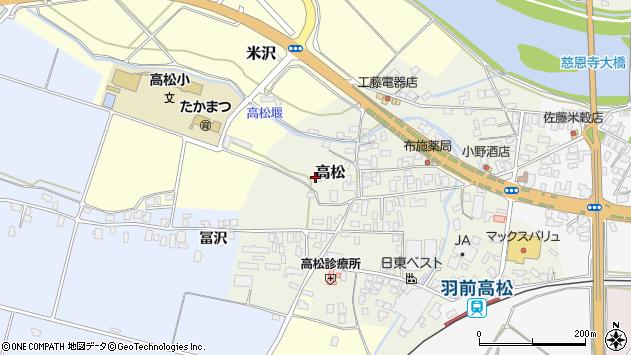 山形県寒河江市高松25周辺の地図