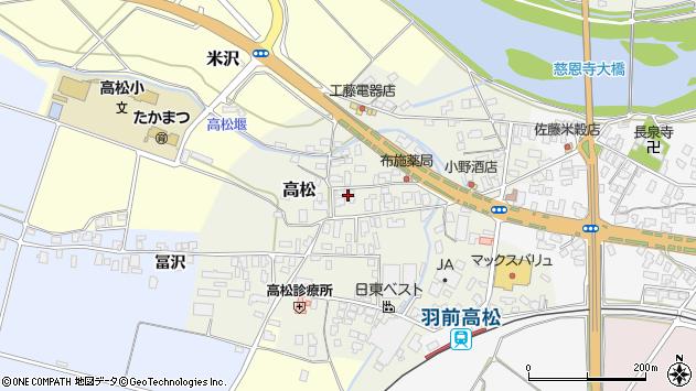山形県寒河江市高松81周辺の地図