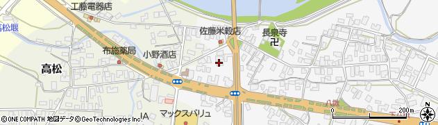 山形県寒河江市八鍬1623周辺の地図