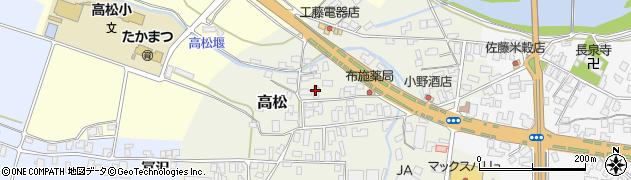 山形県寒河江市高松65周辺の地図