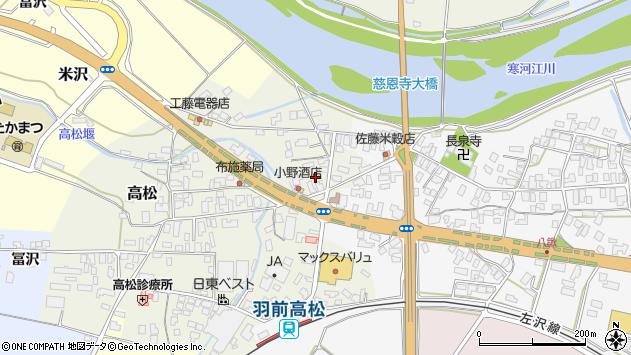 山形県寒河江市高松198周辺の地図