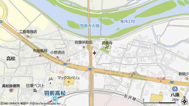 山形県寒河江市八鍬周辺の地図