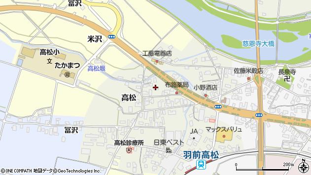 山形県寒河江市高松68周辺の地図