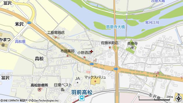 山形県寒河江市高松201周辺の地図