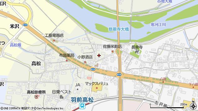 山形県寒河江市高松212周辺の地図