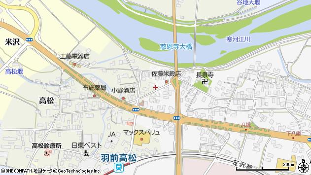 山形県寒河江市高松219周辺の地図
