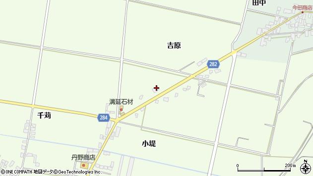 山形県西村山郡河北町溝延吉原7周辺の地図