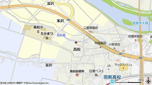 山形県寒河江市高松12周辺の地図
