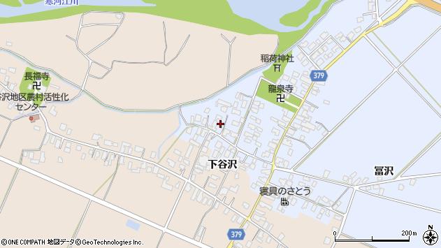 山形県寒河江市清助新田16周辺の地図