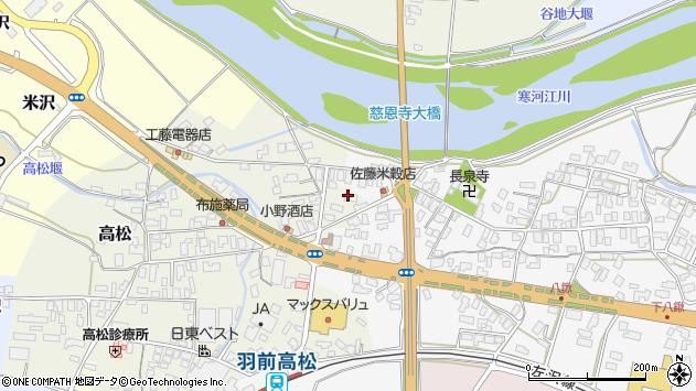山形県寒河江市高松211周辺の地図