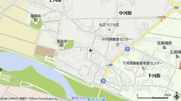 山形県寒河江市中河原218周辺の地図