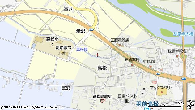 山形県寒河江市高松7周辺の地図