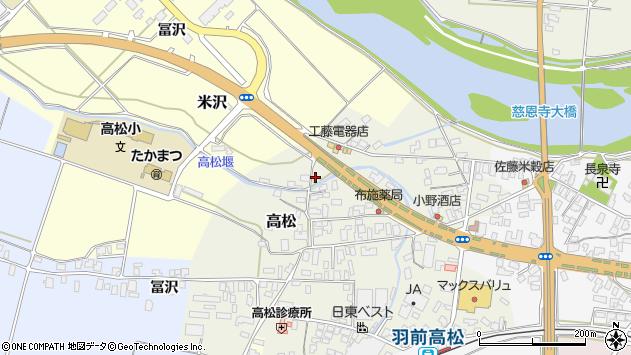 山形県寒河江市高松4周辺の地図
