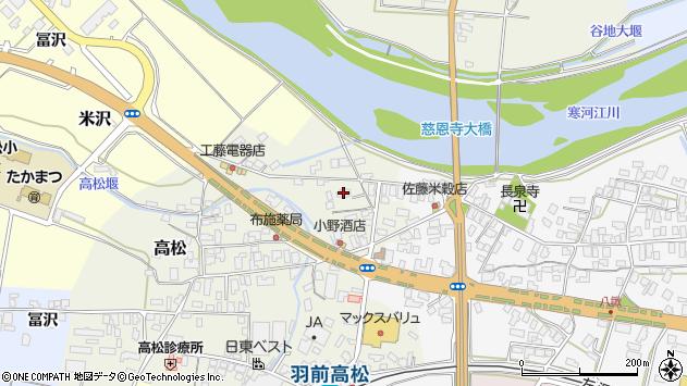 山形県寒河江市高松191周辺の地図