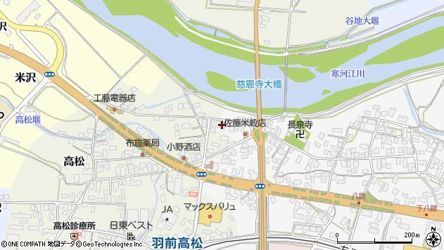 山形県寒河江市八鍬1614周辺の地図