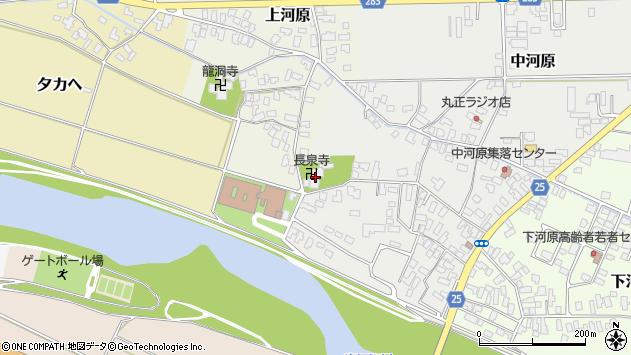 山形県寒河江市中河原47周辺の地図