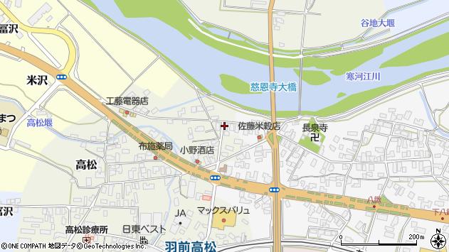 山形県寒河江市八鍬1612周辺の地図