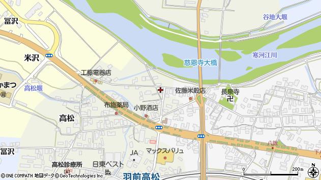 山形県寒河江市高松194周辺の地図