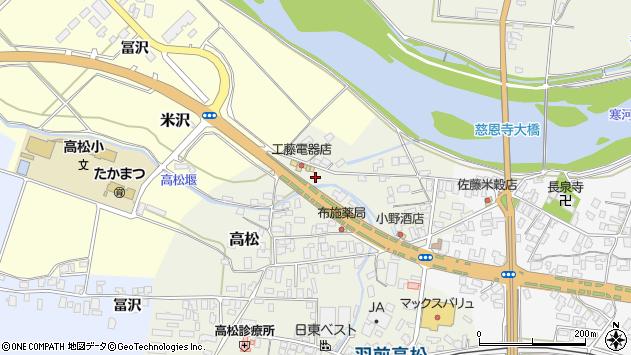 山形県寒河江市高松172周辺の地図