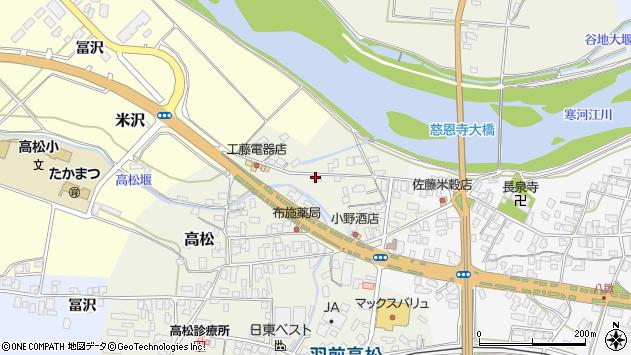 山形県寒河江市高松179周辺の地図