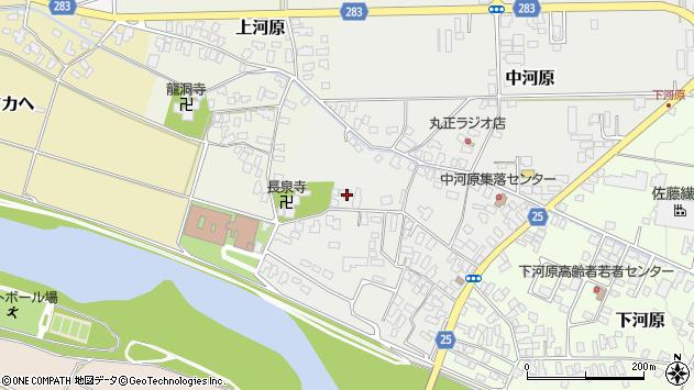 山形県寒河江市中河原202周辺の地図