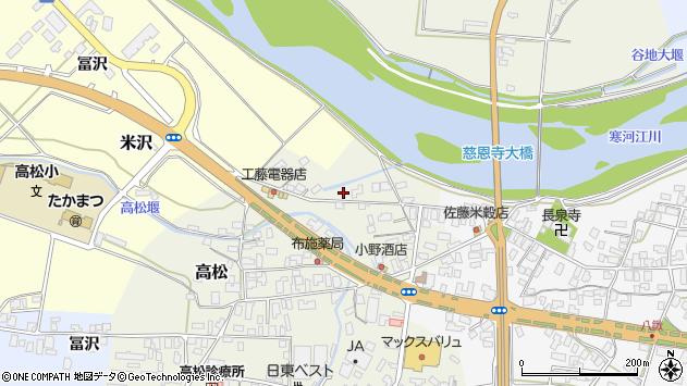 山形県寒河江市高松161周辺の地図