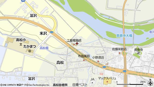 山形県寒河江市高松149周辺の地図