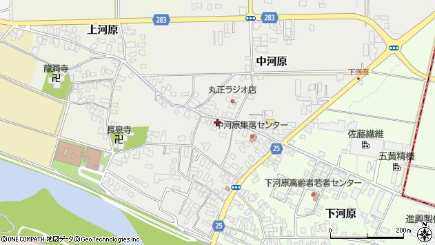 山形県寒河江市中河原59周辺の地図
