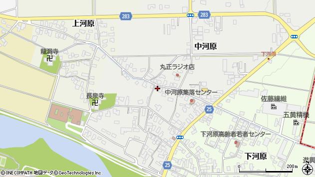 山形県寒河江市中河原57周辺の地図