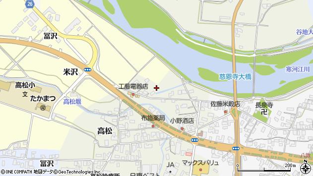 山形県寒河江市高松155周辺の地図