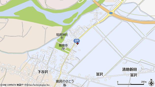 山形県寒河江市清助新田79周辺の地図