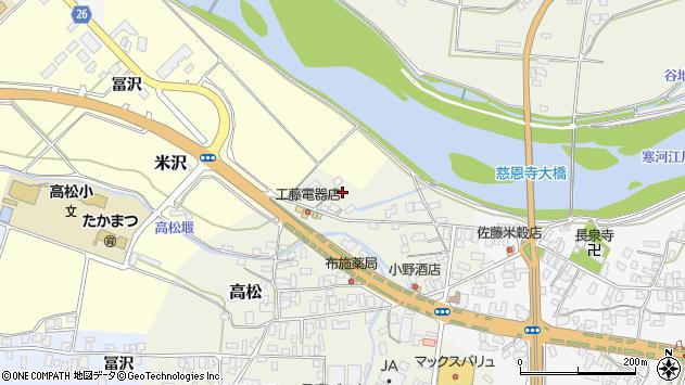 山形県寒河江市高松152周辺の地図