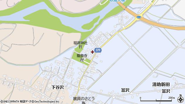 山形県寒河江市清助新田55周辺の地図