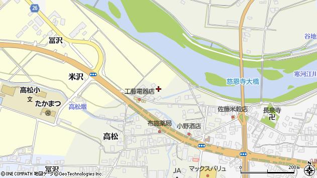 山形県寒河江市高松153周辺の地図