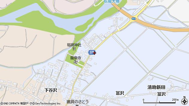山形県寒河江市清助新田78周辺の地図