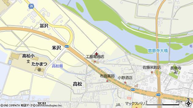 山形県寒河江市高松144周辺の地図
