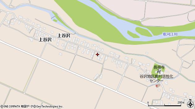 山形県寒河江市谷沢281周辺の地図