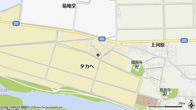 山形県寒河江市夕カヘ138周辺の地図